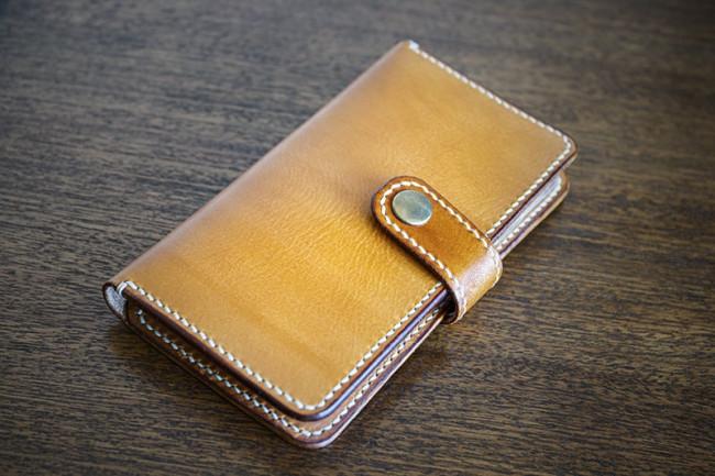 Funda de cuero para móvil modelo Arzúa